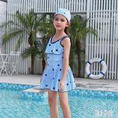 女童泳衣 兒童泳衣連體裙式中大女童公主大碼保守條紋女孩溫泉游泳裝 DJ7826『麗人雅苑』