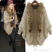 2018秋冬女裝毛衣長袖冬毛領開衫針織外套蝙蝠衫披肩 外套蝙蝠袖『韓女王』