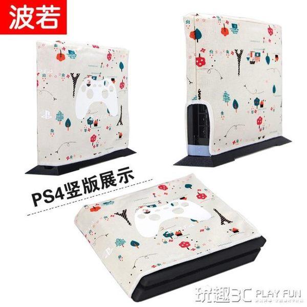 ps4包 PS4防塵罩 slim Pro遊戲主機包內膽包保護套便攜防塵包袋 新品特賣