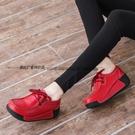 搖搖鞋 厚底鬆糕鞋女春季坡跟休閒單鞋增高搖搖鞋真皮透氣小白鞋【快速出貨】