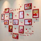 創意心形照片墻相框墻貼紙婚房裝飾懸掛墻簡約現代臥室組合相片墻