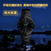 韓版簡約時尚情侶手錶女士學生手錶男士女錶防水潮流男錶石英腕錶