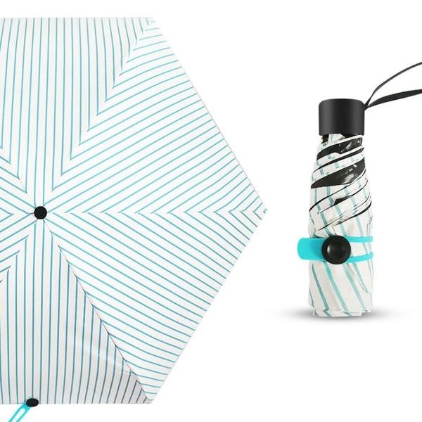 店長推薦 輕小迷你晴雨傘兩用女學生小清新五折疊遮陽太陽傘防曬防紫外線