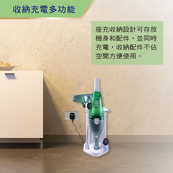 TECO東元 手持無線鋰電吸塵器 XYFXJ601配件:變壓器