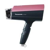 Panasonic 國際牌 EH-NE57-P 負離子 吹風機 粉色
