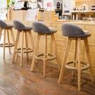 吧臺椅實木吧臺椅子酒吧椅復古美式吧椅現代簡約高腳凳前臺旋轉創意吧凳 LX 艾家 新品