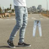 牛仔褲 韓國製刷破補丁立體剪裁彈性合身牛仔褲【NB0459J】
