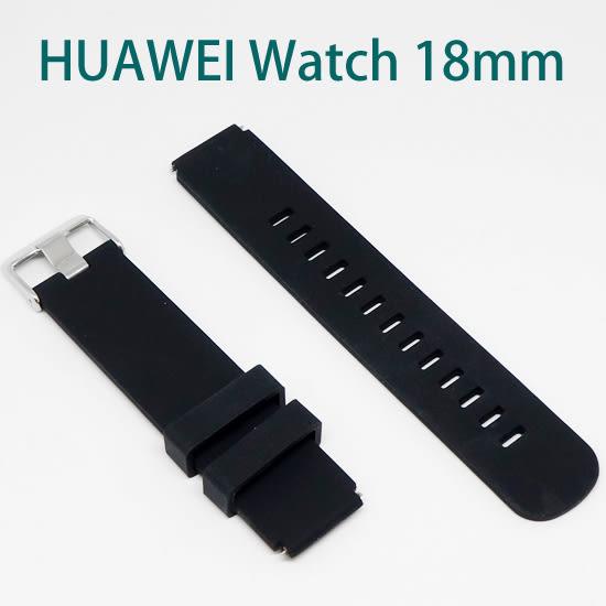 【手錶腕帶】華為 HUAWEI Watch/Fit Watch 運動風格 智慧手錶專用錶帶/經典扣式錶環/替換式