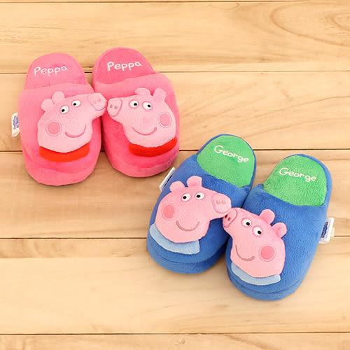 女童 佩佩豬 喬治 絨毛室內拖 兒童拖鞋 保暖拖鞋 室內拖鞋 平底拖鞋 59鞋廊