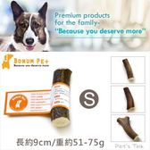 Pet's Talk~Bonum Antler Chews歐洲100%純天然博琳鹿角健康骨-S號 純天然的潔牙骨