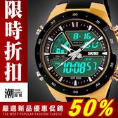 『潮段班』【SB000116】雙顯示電子50米防水男女時尚多功能塑膠錶帶防水游泳運動輕量登山電子錶