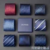 領帶 制服8cm男士商務正裝領帶條紋新郎結婚韓版上班職業黑色紅色青年 快速出貨