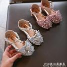 女童包頭涼鞋夏兒童鞋子夏季時尚水鉆蝴蝶結小女孩水晶公主鞋洋氣 科炫數位