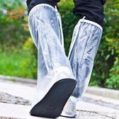 防水雨鞋 透明防雨鞋套雨天防滑防水成人男電動車摩托車雨靴女加厚長筒高筒 小宅女
