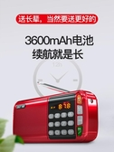 先科N28收音機老人老年人便攜式播放器可充電廣播隨身聽小半導體   蘑菇街小屋
