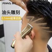 兒童理髮器 油頭推剪雕刻電推剪推子家用剃頭髮光頭神器專業髮廊用【幸福小屋】