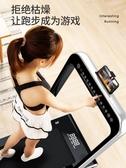 伊尚E5跑步機家用款小型折疊超靜音平板電動走步機室內健身房專用 莎瓦迪卡