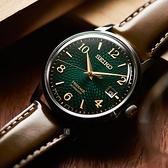 加碼送錶帶 SEIKO精工 Presage 調酒師機械錶-38.5mm 4R35-04A0G(SRPE45J1)