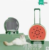 寵物手推車 未卡貓包貓咪拉桿箱外出便攜包貓包太空艙寵物外出包貓咪出門必備 MKS阿薩布魯