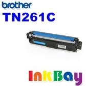 BROTHER 相容碳粉匣 TN261 / TN261C 藍色 【適用】HL-3170CDW/MFC-9140CDN/MFC-9330CDW /另有TN261BK/TN261C/TN261M/TN261Y