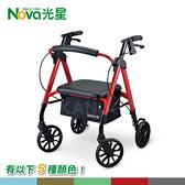 【光星NOVA】收合式助步車 STAR mini (助行車)