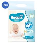 好奇純水嬰兒濕巾100抽18包(箱)【愛買】