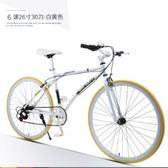 變速死飛自行車男公路賽車單車雙碟剎熒光肌肉實心胎成人學生女 igo 韓姐姐