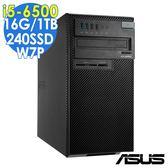 商用電腦-ASUS D630MT i5-6500/16G/1TB/240SSD/W7P