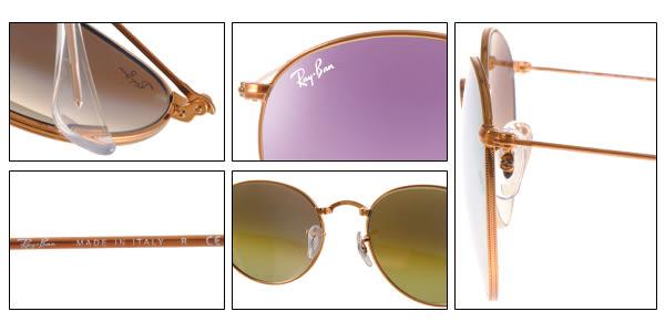 RayBan 太陽眼鏡 RB3532 1987X -53mm (銅金-紫) 復古圓框摺疊水銀鏡面款 # 金橘眼鏡