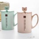 麥秸稈水杯環保可愛熊杯子歐式情侶喝水杯帶蓋帶勺子牛奶咖啡杯 9號潮人館