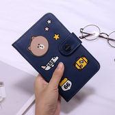 出國可愛卡通防水PU旅行情侶護照本證件保護套機票夾護照夾女