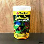波蘭 Tropical 德比克 Spirulina Granulat 高蛋白淡海水魚螺旋藻【100ml】魚事職人