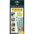 Faber-Castell 輝柏 隨意貼土/黏土/粘土 75g NO.187065