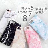 實拍5色現貨 iPhone X 大理石紋手機殼 保護殼 保護套