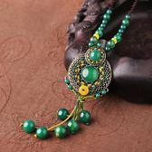 復古毛衣鏈民族風掛件衣服配飾女長款項鏈大氣時尚掛飾瑪瑙裝飾品