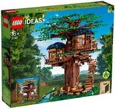 LEGO 樂高 創意系列 樹屋 21318 積木玩具