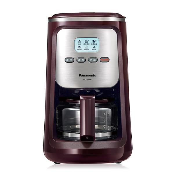 ★贈綜合咖啡豆NC-SP1701★ Panasonic國際牌 4人份研磨咖啡機 NC-R600 *免運費*