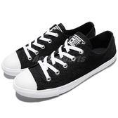 Converse Chuck Taylor All Star Dainty 黑 白 基本款 低筒 薄底 黑白 女鞋【PUMP306】 558288C