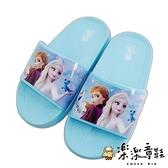 【樂樂童鞋】台灣製冰雪奇緣2拖鞋-藍色 F053-1 - 女童鞋 大童鞋 拖鞋 兒童拖鞋 室內拖鞋 沙灘鞋