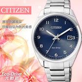 【公司貨保固】CITIZEN EO1170-51L 光動能女錶