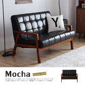 雙人沙發 皮沙發 木扶手/Mocha摩卡雙人舒適皮沙發 / H&D東稻家居