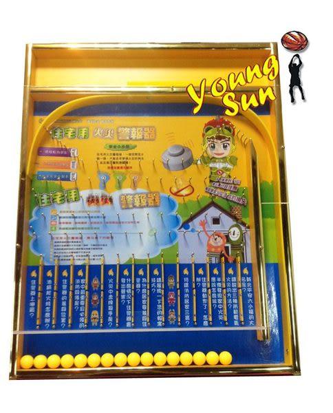 兒童節 夜市彈珠台 客製化手撥彈珠台 傳統彈珠台 不插電 打彈珠  存錢神器 陽昇電玩