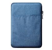 蘋果 ipad 新款保護套 9.7吋 平板電腦保護套 平板內膽包 10.5吋平板保護套 簡約帆布全包防摔電腦包