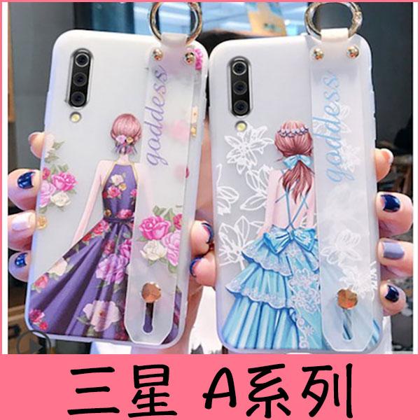 【萌萌噠】三星 Galaxy A60 A70  背影女孩腕帶系列 可支架 手腕帶 全包防摔軟殼 手機殼 手機套