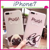 Apple iPhone7 4.7吋 Plus 5.5吋 透明狗狗背蓋 磨砂手機套 法鬥保護套 TPU手機殼 萌犬保護殼 全包邊