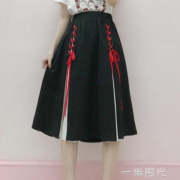 長裙學院風復古綁帶拼色裙子200斤胖MM加肥加大碼秋韓版寬鬆半身裙子 一米陽光