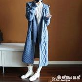 中長款外套 秋冬新款羊毛衫女中長款連帽開衫外套長款過膝針織大衣 愛麗絲