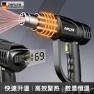 熱風槍小型工業塑膠焊槍焊接便捷式汽車烤槍...