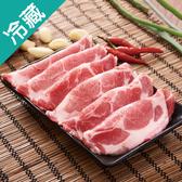台灣黑豬冷藏梅花烤肉片400G/盒【愛買冷藏】