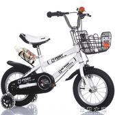 兒童自行車3歲寶寶腳踏車2-4-67-8-9-10歲童車男孩1416寸小孩單車QM『摩登大道』